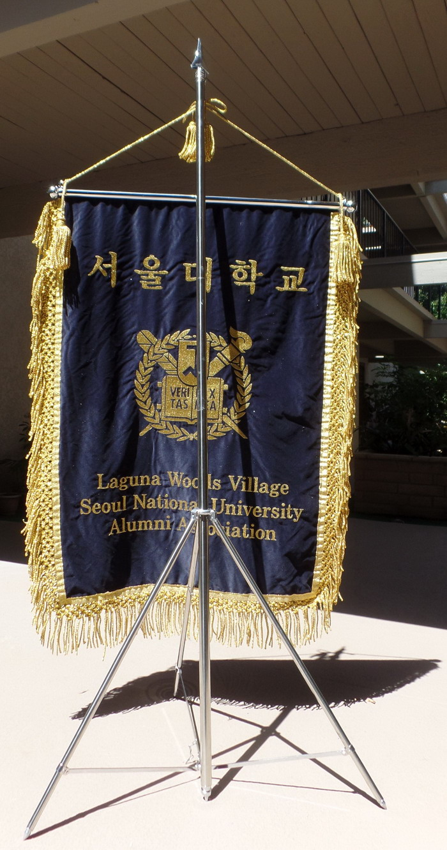 SNU Banner2.jpg