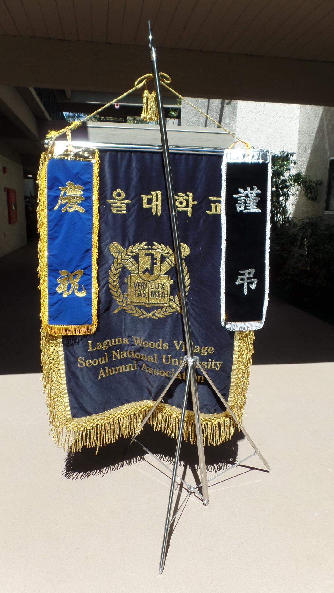 SNUM Banner3.jpg